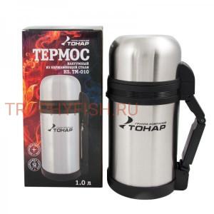 Термос HS.TM - 010 1000ml, Тонар (доп. пласт. чашка, скл ручка, ремень)