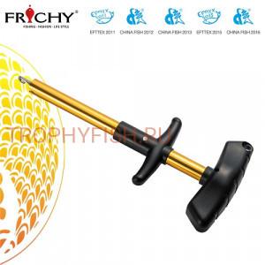 Рыболовный экстрактор FRICHY X64