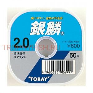 Леска TORAY GINRIN / #0.6 (0,128mm) - 50m