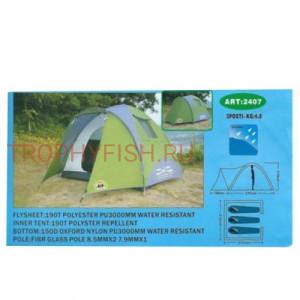 Палатка трехместная. Размер ((2,15 х 2,15) + 0,90)