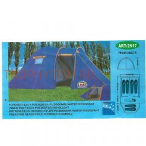 Палатка семь мест. Размер ((2,15 + 0,80) х 2,40) + 1,20)