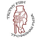 Трофейная Рыба